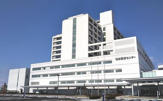 仙台医療センター